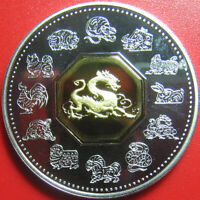 2000 CANADA $15 1OZ SILVER PROOF GOLD DRAGON LUNAR  GOOD LUCK CANADIAN COIN
