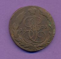 1771 MEDIEVAL RUSSIA RUSSLAND 5 KOPEK COIN LARGE SIZE 42MM