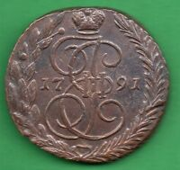 1791 RUSSIA RUSSLAND OLD COPPER COIN 5 KOPEKS E.M. LARGE SIZE 42MM 57