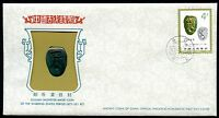 CHINA VR 1987 NUMISBRIEF GUILIAN MNZE SS E1711