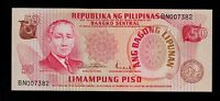 PHILIPPINES  50  PISO   1970   BN   PICK  156B  UNC .  BANKNOTE.