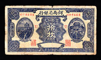 CHINA 10 COPPERS PROVINCIAL BANK OF HONAN 1923 PICK   S1676 VG F.