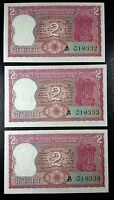 INDIA: LOT OF 3 CONSECUTIVE 1970 2 RUPEES P 52  UNC  FREE COMBINED S/H