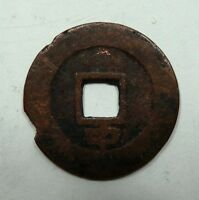 VIETNAM ANNAM CANH HUNG CASH COIN 1740 1787 AD TODA  92