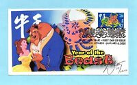 U.S. FDC 3997H COMMEMORATING THE CHINESE LUNAR YEAR OF THE RAM