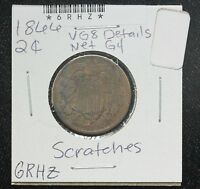 1866 TWO CENT G