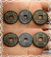 A SET OF MINH MANG THONG BAO COINS 1820 1840   ANCIENT VIETNAM  ANNAM