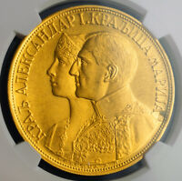 Click now to see the BUY IT NOW Price! 1931 YUGOSLAVIA KING ALEXANDER I. GOLD 4 DUCATS  4 DUKATA  COIN. NGC AU 58