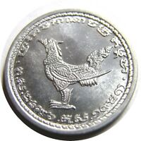 ELF CAMBODIA FRENCH 10 CENTIMES 1953 BIRD STATUE