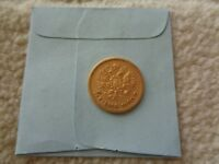 1900 RUSSIA 5 ROUBLE GOLD COIN  DATE