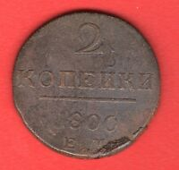 RUSSIA RUSSLAND 2 KOPEKS 1800 YEARS COPPER COIN  483