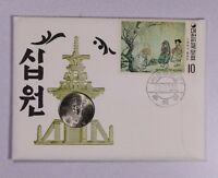 1972 SOUTH KOREA 100 WON BU WITH PACKAGE