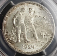 1924 RUSSIA  SOVIET UNION . BEAUTIFUL LARGE SILVER ROUBLE COIN. PCGS MS 63