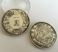 JAPAN  COLLECTIONS COIN METAL COPPER ANTIQUE SILVER PLATED COMMEMORATIVE COIN