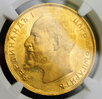 1912 BULGARIA FERDINAND I. GOLD 100 LEVA COIN. ORIGINAL STRIKE    NGC MS 60
