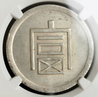 Click now to see the BUY IT NOW Price! 1943/44 FRENCH INDO CHINA.  SILVER 1/2 TAEL