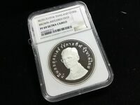NGC PF 69 PROOF ULTRA CAMEO SILVER 1974 THAILAND 50 & 100 BA