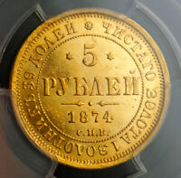 1874 RUSSIA EMPEROR ALEXANDER II.  GOLD 5 ROUBLES COIN. GEM  PCGS MS 63