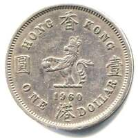 1960 HONG KONG LARGE ONE DOLLAR COIN   QUEEN ELIZABETH II   1 DOLLAR