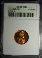1951-D/D MINT STATE 65 RD LINCOLN CENT  ERROR RPM COPPER GEM WHEAT CENT SHIPS FREE