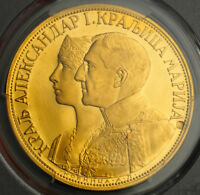 Click now to see the BUY IT NOW Price! 1931 YUGOSLAVIA ALEXANDER I. GOLD 4 DUCAT  4 DUKATA . TOP POP  PCGS MS 64 PL