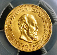 1888 RUSSIA EMPEROR ALEXANDER III. BEAUTIFUL GOLD 5 ROUBLES COIN. PCGS MS 63
