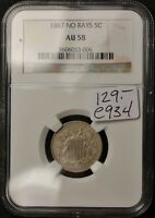 1867 SHIELD NICKEL.  NO RAYS.  IN NGC HOLDER.  AU 58.   E934