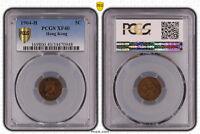 1964 H HONG KONG 5 CENTS $0.05 COIN PCGS XF40  DATE