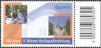 AUSTRIA 2010 WATER PIPELINE/WATERFALL/FOUNTAIN/CITY HALL/BUILDINGS 1V  AT1234