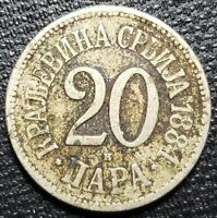 1884 SERBIA 20 PARA COIN KM 20 - FREE COMBINED SHIPPING