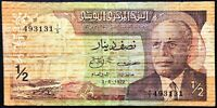 1972 TUNISIA 1/2 HALF DINAR BANKNOTE - FREE COMBINED SHIPPING