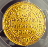 1858 INDIA KUTCH STATE MAHARAOPRAGMALJI II. GOLD 100 KORI COIN. PCGS MS 63