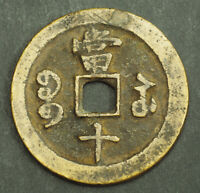 1861 CHINA KIANGSU KIANGSOO PROVINCE. LARGE CAST BRASS 10 CASH COIN. AXF