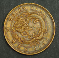 1905 CHINA KIANGSU CHINGKIANG. COPPER 10 CASH