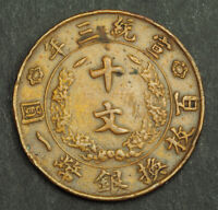1910 CHINA GENERAL ISSUES. BEAUTIFUL BRASS 10 CASH COIN. VF