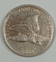 BARGAIN 1858 FLYING EAGLE CENT WITH SMALL LETTERS  FINE SMALL 1C