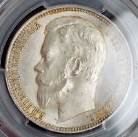 Click now to see the BUY IT NOW Price! 1901 RUSSIA EMPEROR NICHOLAS II. SILVER ROUBLE COIN. SEMI KEY DATE  PCGS MS63