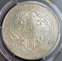 1901 GREAT BRITAIN/CHINA. COLONIAL SILVER TRADE DOLLAR  $1  COIN. PCGS MS 62