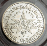 1956 MOROCCO MOHAMMED V  SULTANATE .SILVER 500 FRANCS COIN. PCGS MS 62