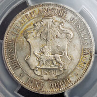 1890 GERMAN EAST AFRICA  DOA . COLONIAL SILVER RUPIE  RUPEE  COIN. PCGS MS 64