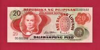 ULTRA- 20 PISO 1978 LOW SERIAL NUMBER PHILIPPINES PILIPINAS UNC NOTE P-162A