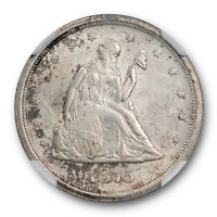 1875 S 20C TWENTY CENT PIECE NGC AU 58 ABOUT UNCIRCULATED TONED TYPE COIN