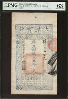 Click now to see the BUY IT NOW Price! 1857 CHINA CHING DYNASTY. 1000 CASH BANKNOTE. PICK A2E. PMG CHOICE UNC 63