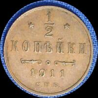 RUSSIA 1911 1/2 KOPECK OLD WORLD COIN HIGH GRADE
