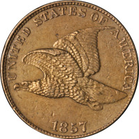 1857 FLYING EAGLE CENT CHOICE AU  EYE APPEAL  STRIKE