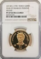 NGC PF69UC AH1401//1981 YEMEN DISABLED PERSONS 500R PIEFORT GOLD WITH COA