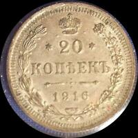 RUSSIA 1916 20 KOPEKS OLD WORLD SILVER COIN HIGH GRADE