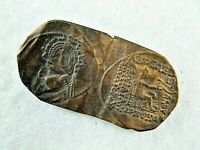 ANCIENT MIDDLE EAST ASIA ROMAN METAL PRESSED COIN DIE UNKNOW