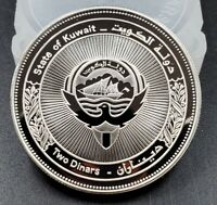 KUWAIT 2 DINARS 1995 SILVER PROOF 50TH  UNITED NATIONS GEM UNCIRCULATED