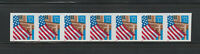 US ERROR STAMPS:2913A FLAG OVER PORCH. IMPERF PS7 44444 PNC
